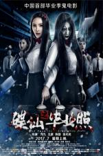 Watch The Haunted Graduation Photo Online Free 2017 Putlocker