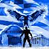 Χαμός στους επιστήμονες:''Οι Έλληνες έχουν το γονίδιο Έψιλον που δεν υπάρχει σε άλλο λαό''!!Όλοι οι γενετιστές λένε ότι το γονίδιο Ε υπάρχει μόνο στην Ελληνική φυλή!!''Είναι οι αληθινοί απόγονοι του Μεγάλου Αλεξάνδρου και ο νοών νοείτω!!Το D.N.A. των Ελλήνων είναι ιδιαιτέρως ξεχωριστό''!!