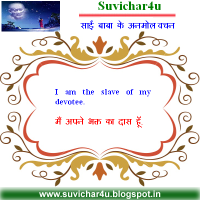 I am the slave of my devotee.