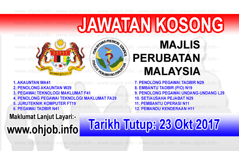 Jawatan Kerja Kosong MMC - Majlis Perubatan Malaysia logo www.ohjob.info oktober 2017