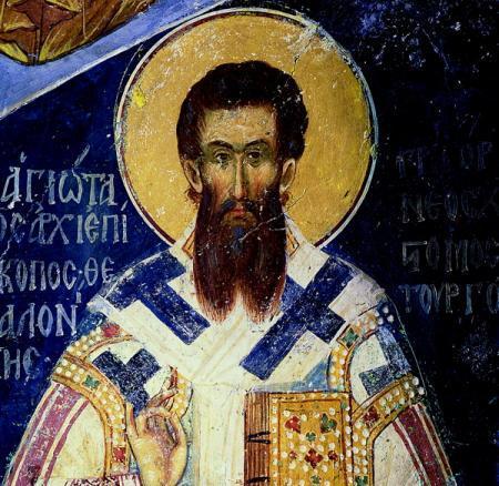 Sfîntul Grigorie Palama (14_noiembrie)