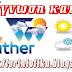 ΚΑΙΡΟΣ : Πρόγνωση βροχών και χιονοπτώσεων τριημέρου 12-14/01 για τη χώρα μας.