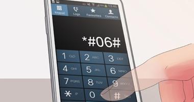 معرفة رقم IMEI لهاتفك حتى لو اضعته او تم سرقته لاسترجاعه أو تعطيله
