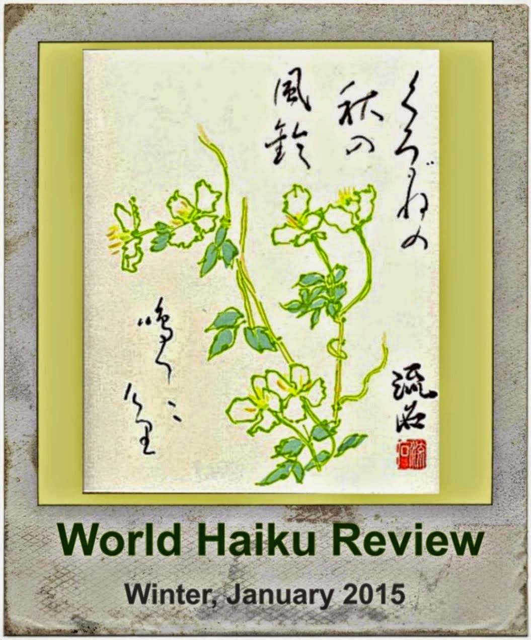 Word Haiku Review /Jan.