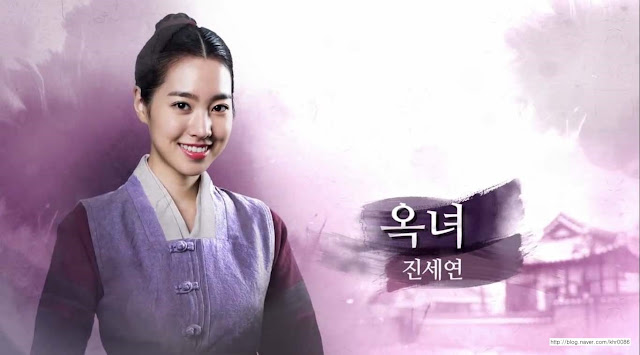 Jin Se Yeon in The Flower in Prison