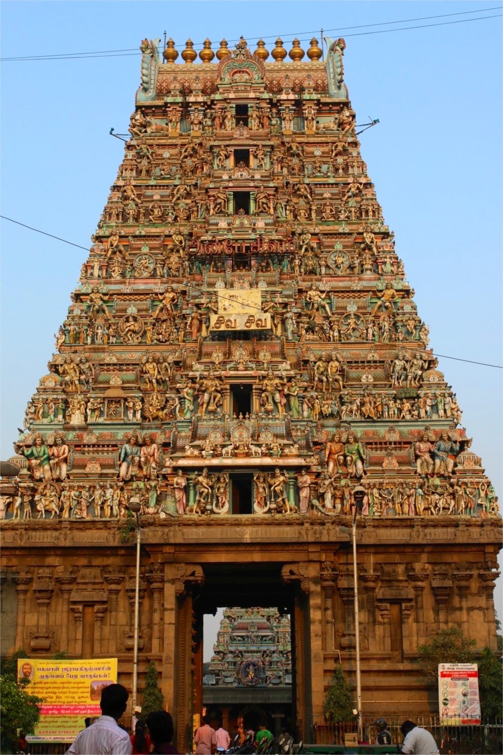 Most Famous Temples of Chennai through a Temple Trail