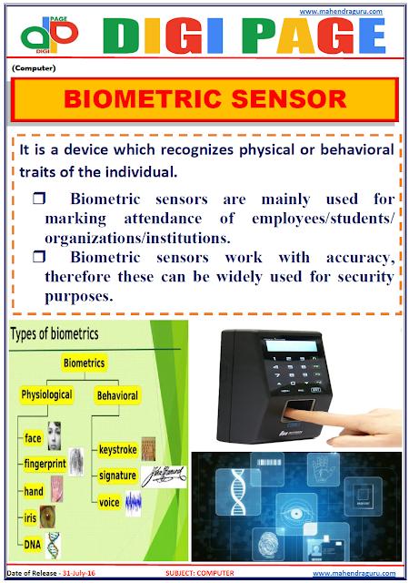 Digi Page - Biometric Sensor