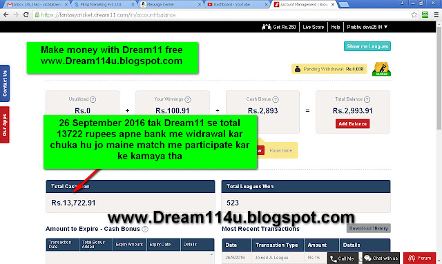 26 September 2106 tak maine Dream11 se apne bank me total 13722 ka widrawal kar liya hai-see screenshot