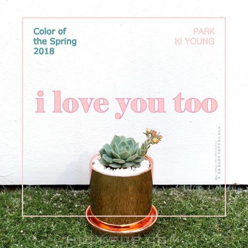 Park Ki Young – I love you too (Feat. Ka Hyun) – Single