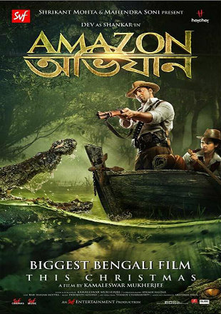 Amazon Obhijaan 2017 Hindi HDRip 720p Dubbed Movie Download