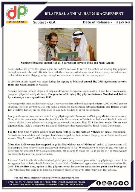 DP | IBPS Clerk Mains : Bilateral Annual Haj 2018 Agreement | 13 - 01 -18