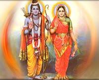 सीता राम