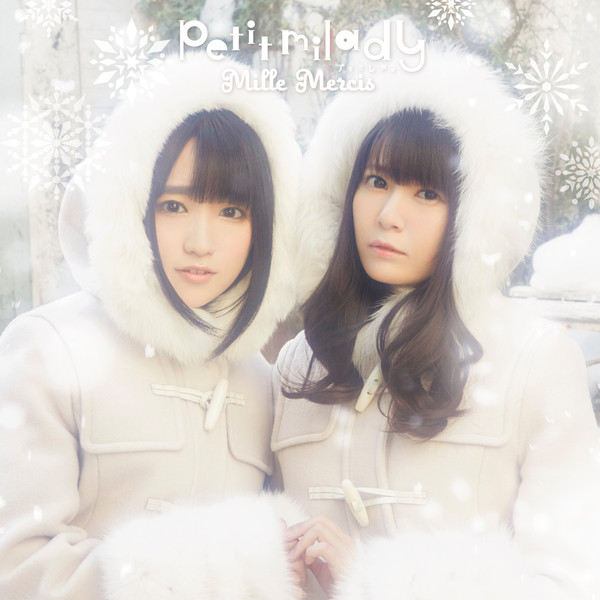 [Album] petit milady - Mille Mercis (2015.12.23/RAR/MP3)