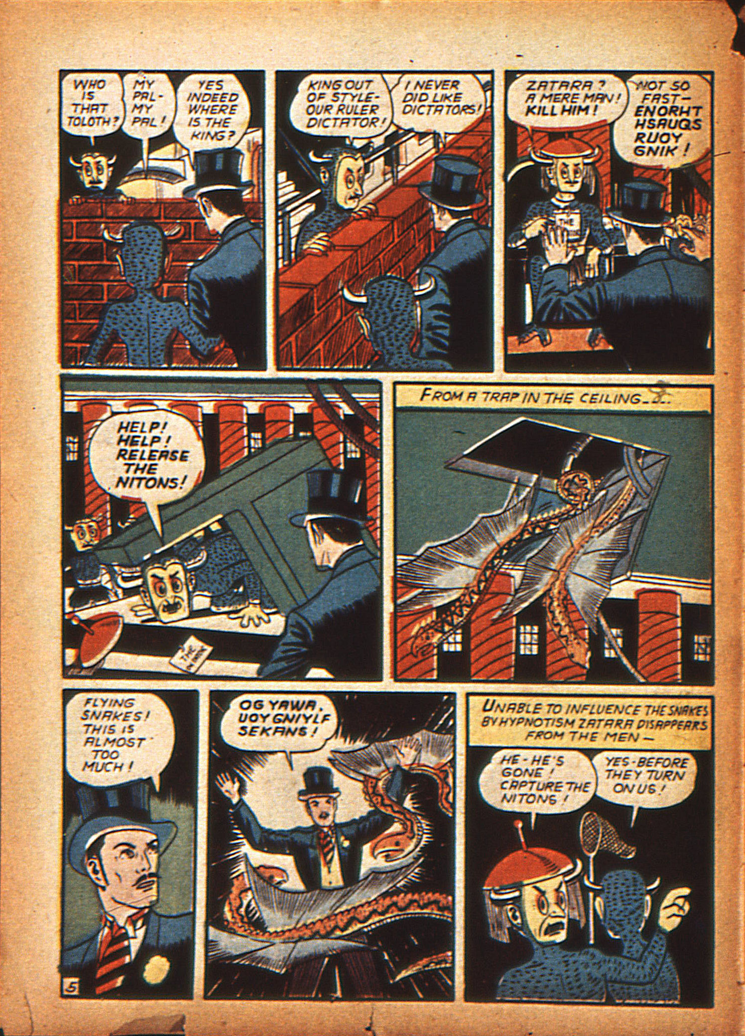 Action Comics (1938) 20 Page 59