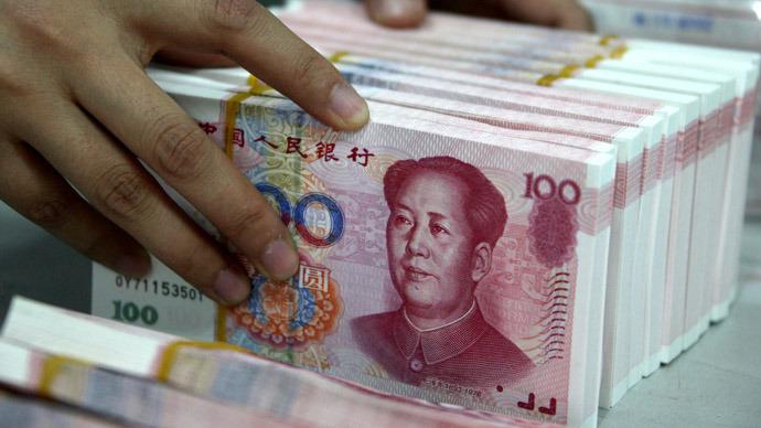 Investimentos da China no Brasil este ano chegam a R$ 35 bilhões  (Folha)