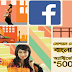 Banglalink Social Internet Package (New)