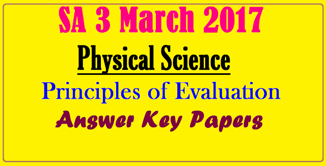 Physical sciences Class wise Answers Download for 10th, 9th, 8th, 7th and 6th Class. AP Summative II physics/physical sciences Part B Answers Download. physical sciences Answers for 6th, 7th, 8th, 9th, 10th Class. physics/physical sciences Summative 3 SCERT official Principles of Evaluation. Summative 3 physics Summative Assessement3/SA3 2017March 10th Class SA 3 physics/physical sciences Answers, physics/physical sciences, Summative Assessement3/SA3 2017March Principles of Evaluation.Summative 3 physics|physical sciences Bit paper Answers Download./2017/03/sa-3-march-2017-physical-science-principles-of-evaluation-answer-key-papers.html