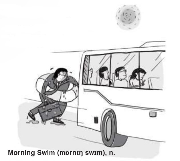 Morning Swim, hongkabulary