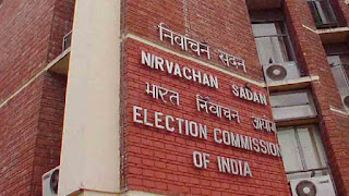 sp-complain-to-election-commission