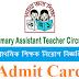 Government Primary School Admit Card www.dpe.gov.bd