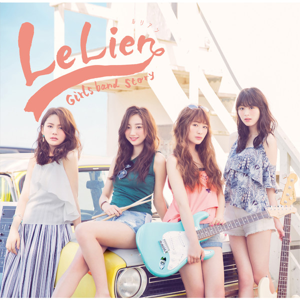 [Album] Le Lien – ルリアン -Girls band story (2016.08.31/MP3/RAR)
