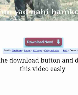 Post me download button add kaise kare 3