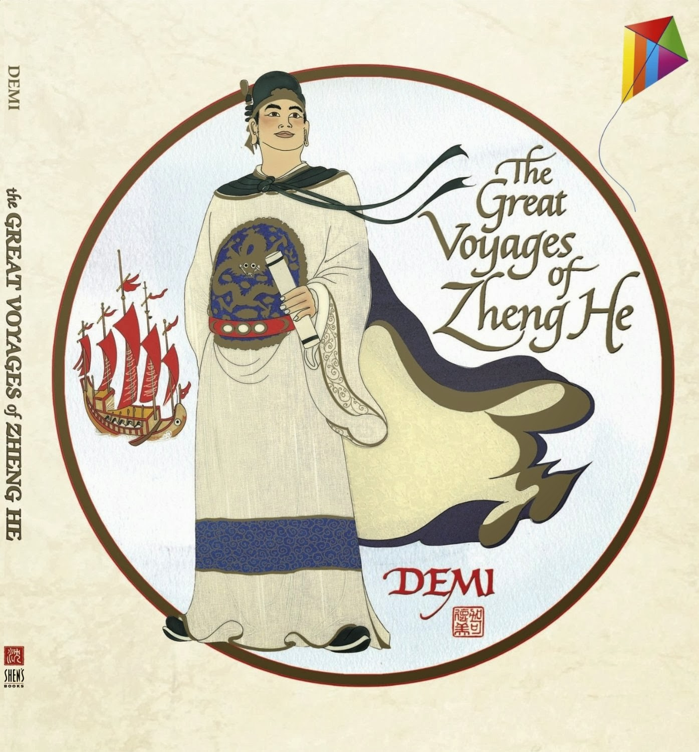 Greatly Blessed: The Great Voyages of Zheng He review