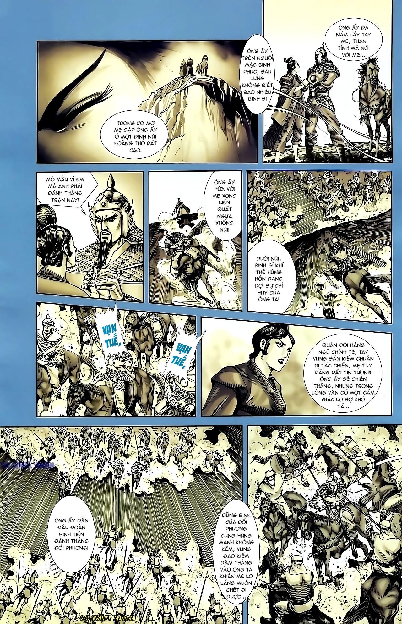 Cơ Phát Khai Chu Bản chapter 127 trang 17