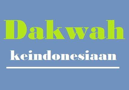 Dakwah Dalam Kontek Indonesia