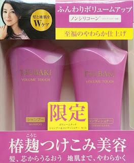 Dầu gội Shiseido tsubaki review