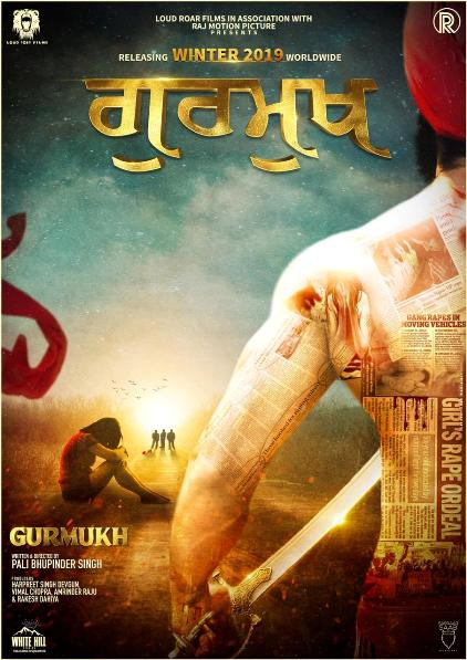 Gurmukh next upcoming punjabi movie first look, Kuljinder, Sara movie Poster of download first look, release date