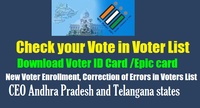 Check your Vote in Voter List, Download Voter ID Card   New