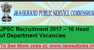 jpsc-16-officer-Vacancies