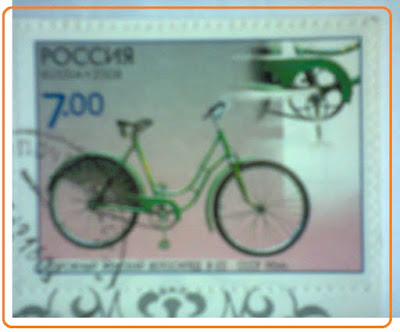 Bicycle in Russia