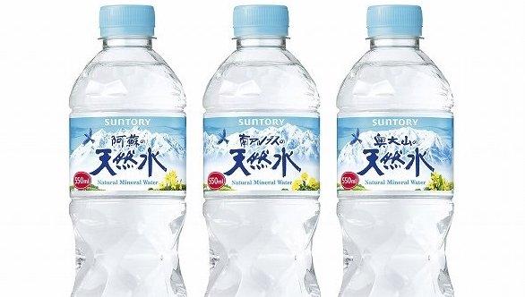 サントリー天然水シリーズ