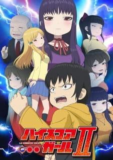 الحلقة  5  من انمي High Score Girl II مترجم بعدة جودات
