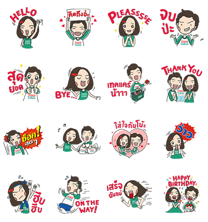 Line Stickers 20th Anniversary Free Download