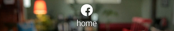 Facebook Home for Android officially announced
