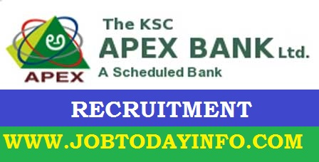 Karnataka Apex Bank Recruitment