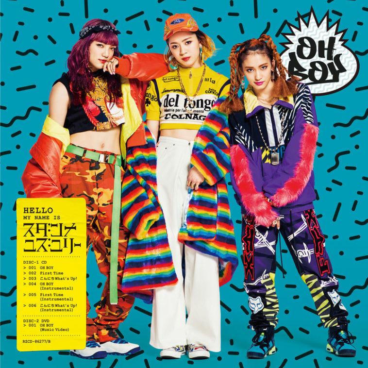 [Single] スダンナユズユリー OH BOY (2017.03.01/MP3/RAR)