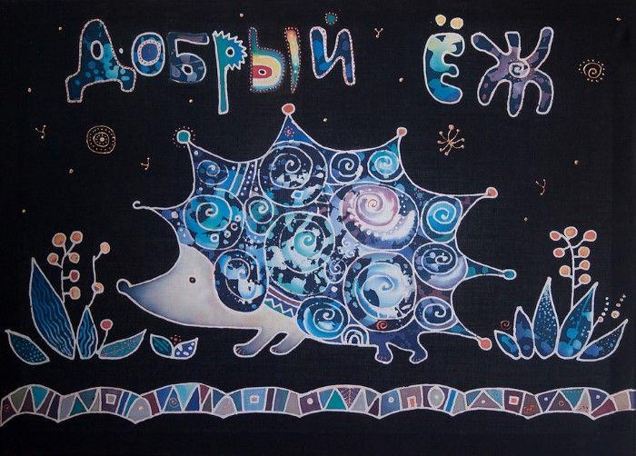 Художник из Санкт-Петербурга. Мария Ждан. Батик