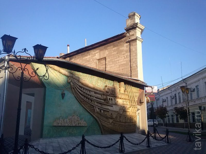 Музей Грина. Феодосия