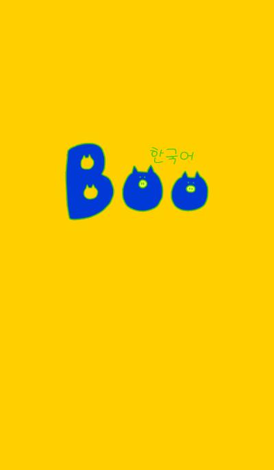 Boo Korea G+W 2