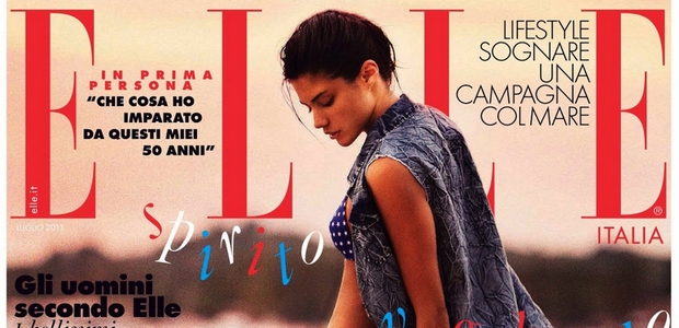 http://beauty-mags.blogspot.com/2016/04/sara-sampaio-elle-italy-july-2013.html
