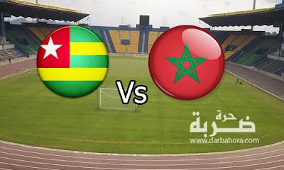 كورة اون لاين بث مباشر مباراة المغرب وتوجو , رابط يوتيوب يلا شوت مباراة المغرب وتوجو بث مباشر لايف