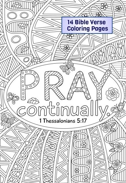 14 Bible Coloring Pages Sellfy