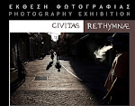 "PHOTOGRAPHY EXHIBITION ""CIVITAS RETHYMNAE"""