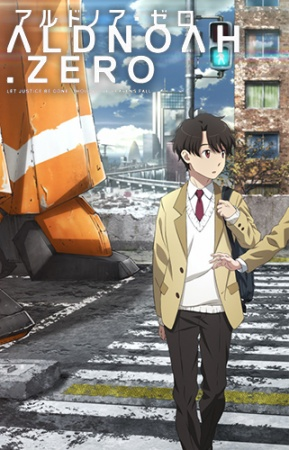 Download OST Opening and Ending Aldnoah.Zero