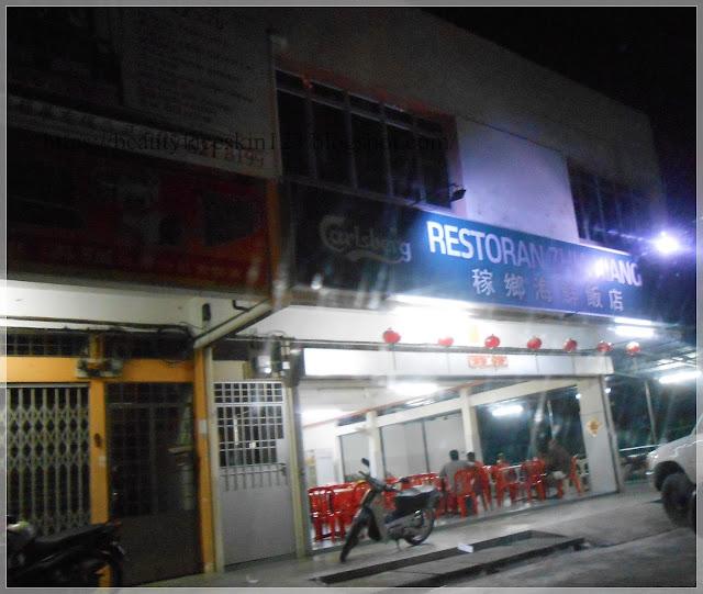 Restoran Zhiang Hiang