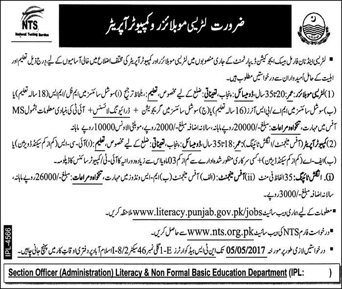 Jobs In Literacy And Non Formal Basic Education Department Ntsbased 20 Apr 2017